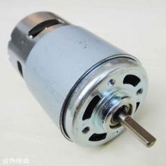 Motor 775 Eje D 12v - 24v Alto Torque Robotica Itytarg