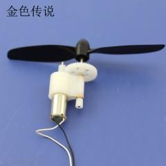 Motor 720 Con Helice 75mm Con Engranaje De Aceleracion 3.7v 45000 Rpm  Itytarg