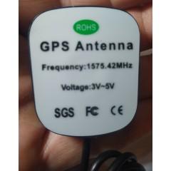 Antena Gps Magnética Activa C/lna Cable 1.5m Generica 27db  Itytarg